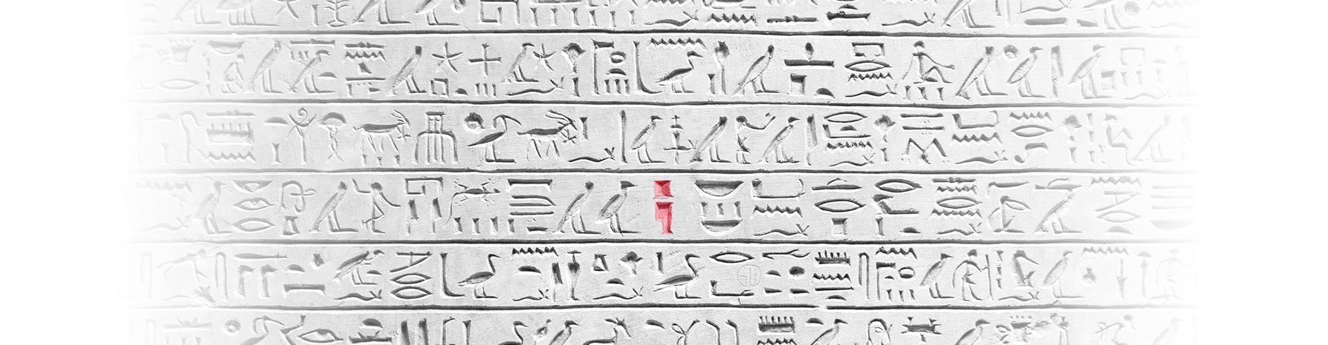 Hieroglyphen mit Logo mayway Werbung und PR